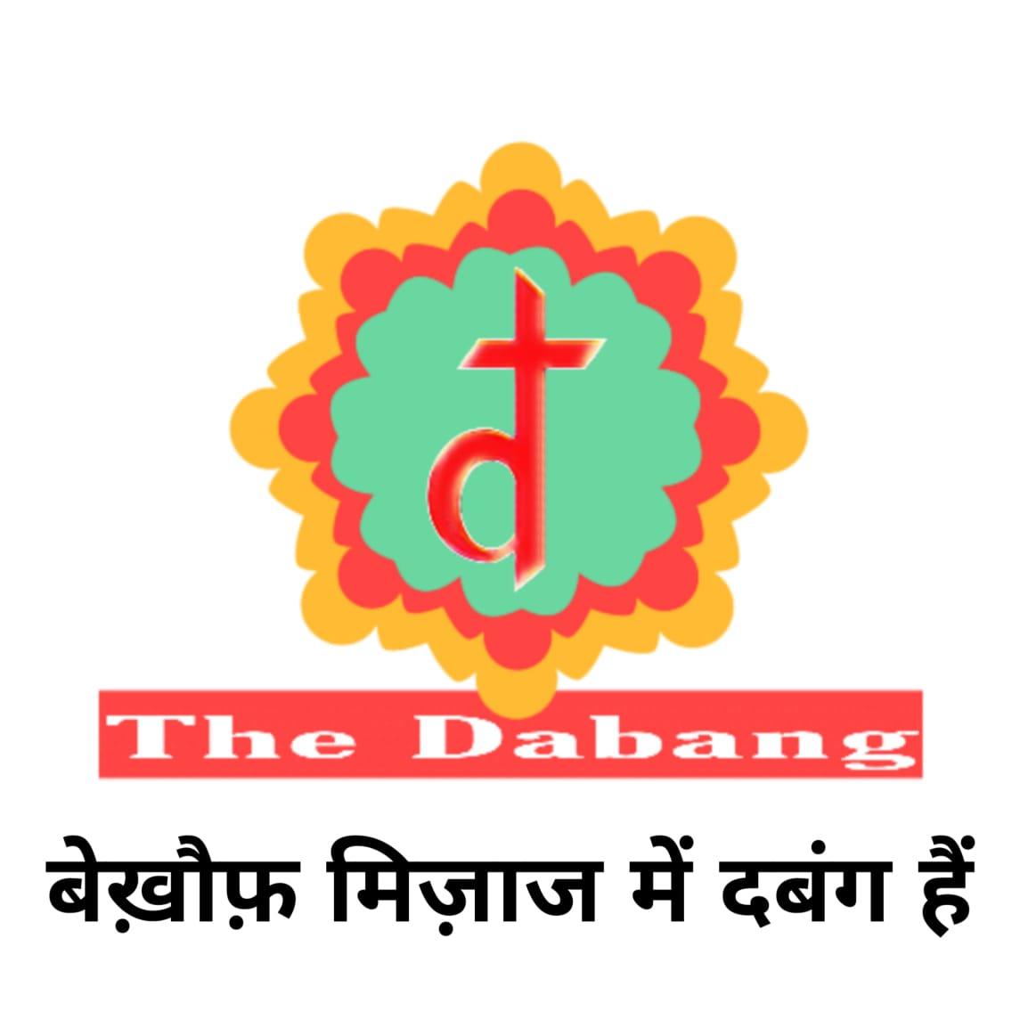 The Dabang News